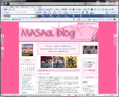 blogshot_101217.jpg
