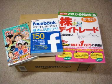 book_101107.jpg