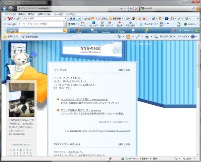 nanakablog_101122.jpg