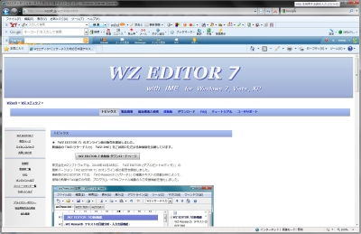 wzeditor7_101112.jpg