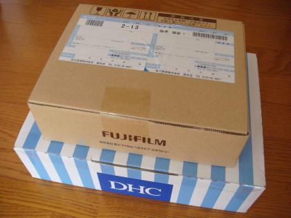 fujifilmdhc1_110928.jpg