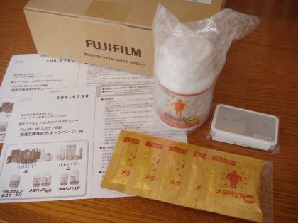 fujifilmdhc2_110928.jpg