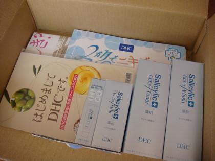 fujifilmdhc3_110928.jpg