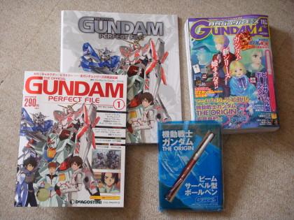 gundambook_111003.jpg
