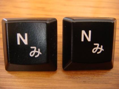 keyboard2_110621.jpg