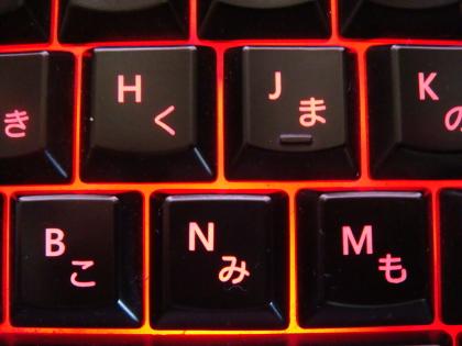 keyboard6_110621.jpg