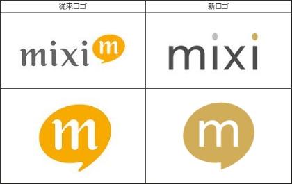 mixinewlogo_110904.jpg