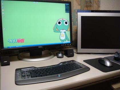 mswirelessentertainmentdesktop7000_110619.jpg