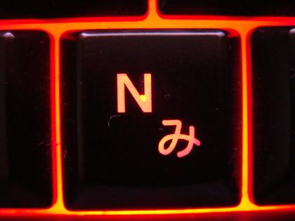 n_keytop_broken_110619.jpg