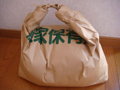 rice1_111001.jpg