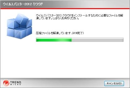 vb2012-1_110828.jpg