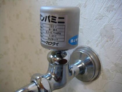 waterhammer1_111001.jpg