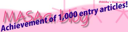 1000masaablog_121028.png