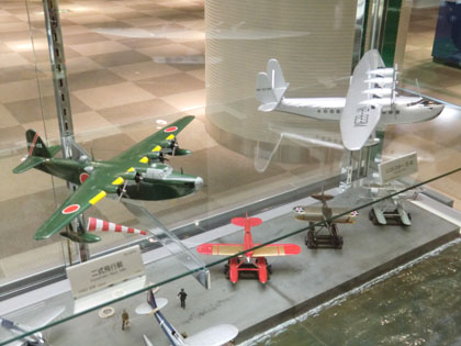 広島市交通科学館 飛行機模型 二式飛行艇/シコルスキー S-艇