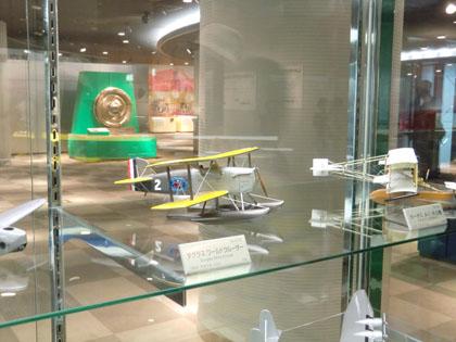 広島市交通科学館 飛行機模型 ダグラス ワールドクルーザー/カーチス A-1 氷上機
