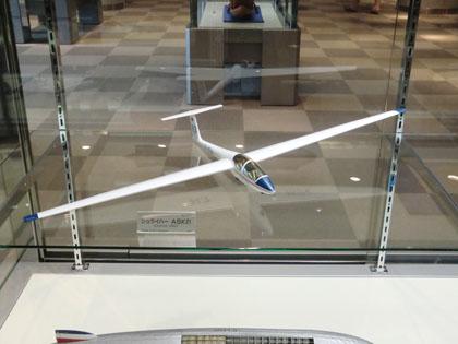 広島市交通科学館 飛行機模型 シュライハー ASK21