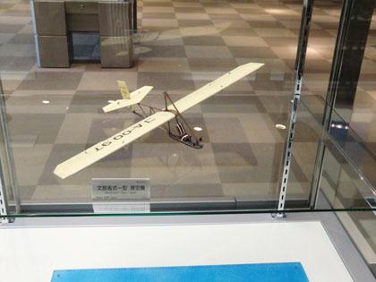 広島市交通科学館 飛行機模型 文部省式一型 滑空機