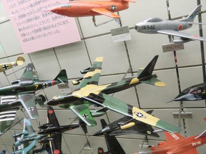 広島市交通科学館 飛行機模型