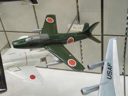 広島市交通科学館 飛行機模型 富士 T-1B