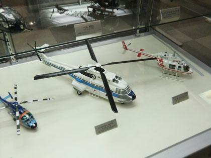 広島市交通科学館 飛行機模型 ヘリコプター