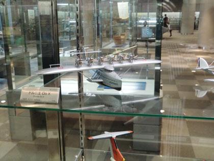 広島市交通科学館 飛行機模型 ドルニエ Do X