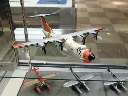 広島市交通科学館 飛行機模型 明和 US-1