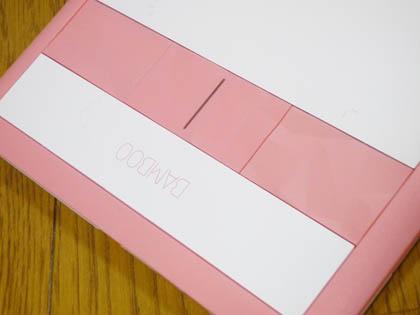 クリスマスプレゼント Wacom ペンタブレット Sサイズ ピンク イラスタMini&コミスタMini付属 Bambooコミック CTH-470/P2