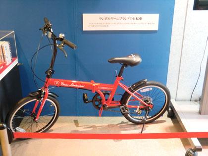 ランボルギーニブランド自転車
