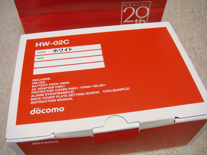 docomo キッズケータイ HW-02C