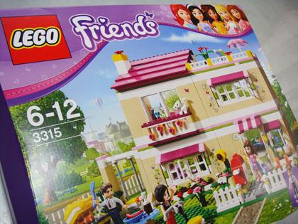 LEGO Friends 3315ラブリーハウス