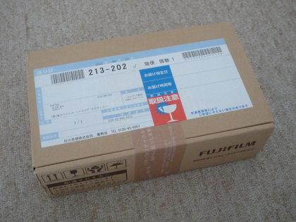 メタバリアNEO 720粒(90日分)