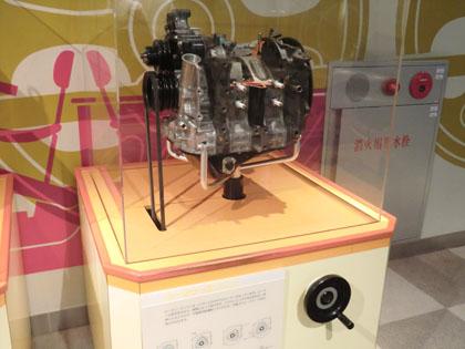 広島市交通科学館 ロータリーエンジン カットモデル