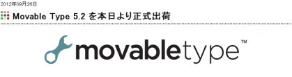 Movable Type 5.2
