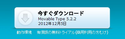 Movable Type 5.2.2