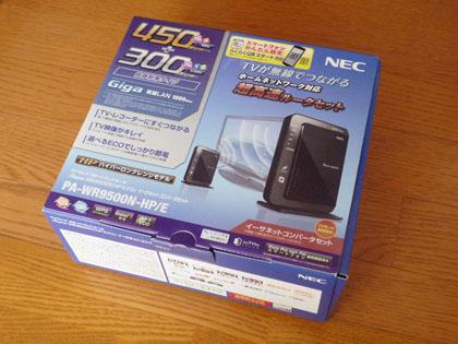NEC ワイヤレス ブロードバンド ルータ Aterm WR9500N(HPモデル) イーサネットコンバータセット