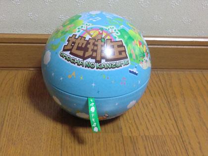 おもちゃのカンヅメ 地球缶