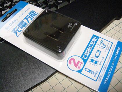 PLANEX 2ポート急速充電 USB-ACアダプタ(ブラック)