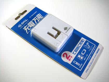 PLANEX 2ポート急速充電 USB-ACアダプタ(ホワイト)