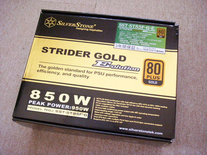 SilverStone STRIDER Gold Evolution SST-ST85F-G-E