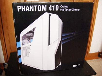 NZXT PHANTOM410