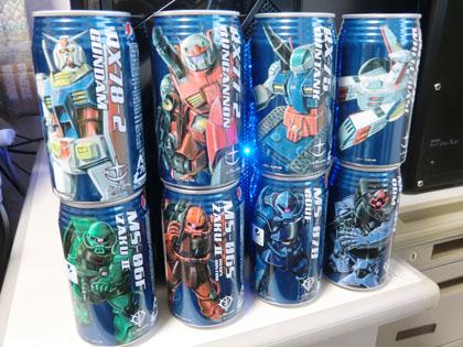 ペプシ ガンダムオリジナルデザイン缶 購入