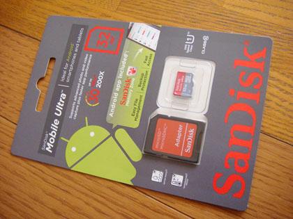 SanDisk製 32GB Mobile Ultra UHS-1対応 Class10 microSDHCカードアダプタ付 SDSDQUA-032G-U46A