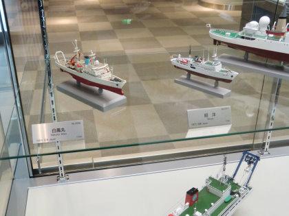 広島市交通科学館 白鳳丸/昭洋模型