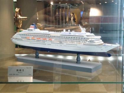 広島市交通科学館 飛鳥II模型
