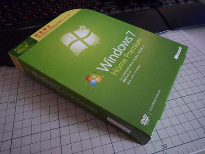 Windows 7 Home Premium アップグレード 優待パッケージ