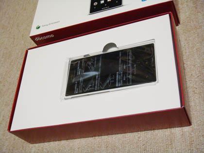 Xperia acro HD SO-03D
