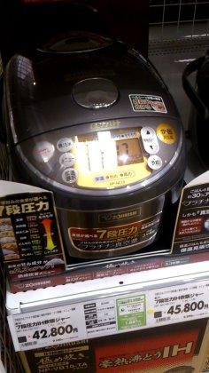 象印 極め炊き NP-NC10-TC(メタリックブラウン)