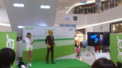 Windows8 搭載製品 エイサー春キャン!タッチ&トライイベント
