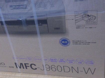 ブラザー PRIVIO MFC-J960DN-W