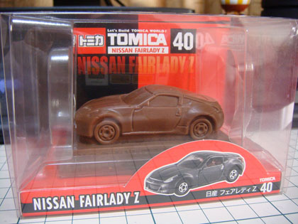 トミカチョコ 日産 フェアレディZ 40